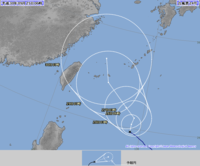 猛烈な台風24号(チャーミー)沖縄に26日接近、停滞か