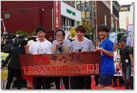 【写真特集3】スターがレッドカーペット 沖縄国際映画祭 那覇の国際通りで