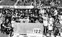 ドキドキ バスケ観戦/キングス戦 西表の児童ら招待