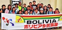 <世界のウチナーンチュ大会>抱き合い再会喜ぶ ニューカレドニアとボリビアから約80人