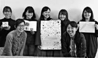 [きょうナニある?]/話題/琉大美術専修 成果を発表/13〜17日 同大で卒業・修了展