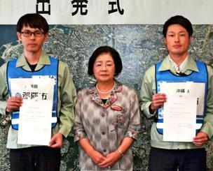 倉敷市に派遣される比嘉亮晴さん(右)と小渡康公さん(左)=27日、那覇市役所