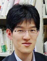 瀬畑源氏(龍谷大学准教授)