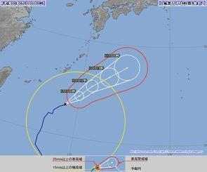 台風5号(10日0時、気象庁HPから)