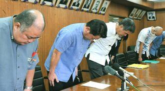 職員の不祥事について記者会見で謝罪する中山義隆市長(左から2人目)、川満誠一副市長(左)ら=13日、石垣市役所