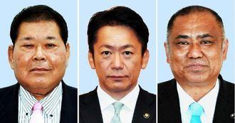 (左から)宮良操氏、中山義隆氏、砂川利勝氏