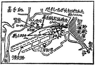 B52墜落事故当日の沖縄タイムス夕刊に掲載された地図。知花弾薬庫の位置や、「ガードレールが吹きとばされた」などの状況が書き込まれている。