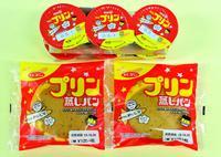 優しい甘さだけじゃない、見た目もイメージ「プリン蒸しパン」 オキコ×沖縄明治コラボ