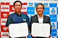 沖縄銀行とTKC、中小企業支援で覚書