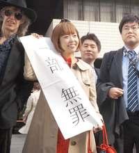 ろくでなし子さん、再び一部無罪判決 東京高裁、わいせつ事件