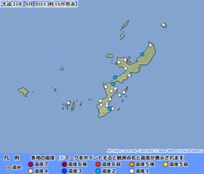 8日午後1時13分ごろに起きた地震の各地の震度(気象庁HPから)