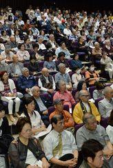 「憲法と沖縄」をテーマにした木村草太氏の講演に耳を傾ける参加者。別会場と合わせて約500人が来場した