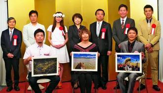 沖縄の魅力を写真で伝えるコンテストで大臣賞を受賞した山尾さん(前列中央)ら=29日、東京都・ルポール麹町