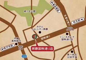 オープンする那覇国際通り店の地図