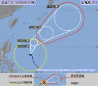 台風5号(マリクシ)発生 発達しながら沖縄の南へ