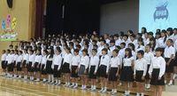 憲法で学ぶ平和な世界 沖縄の児童ら、劇・群読・合唱を披露