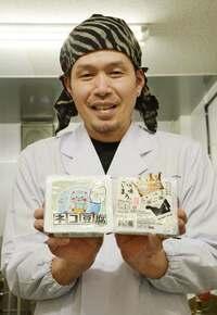 日本一の豆腐職人はこの人 「村のおっさん桑原豆腐店」