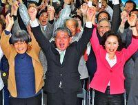 沖縄は全9候補当選 辺野古反対が選挙区全勝