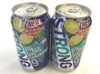 人気の「氷結ストロング」に沖縄産シークヮーサー味 通年販売へ