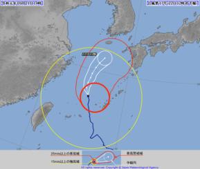 台風17号の針路予想図(気象庁HPより)