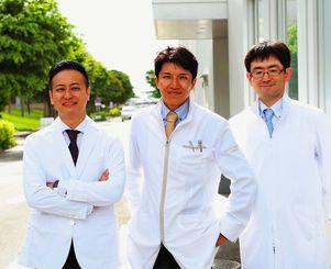 グランセルを立ち上げた(左から)形成外科医の野村紘史氏と清水雄介氏、幹細胞培養が専門の角南寛氏=琉球大学