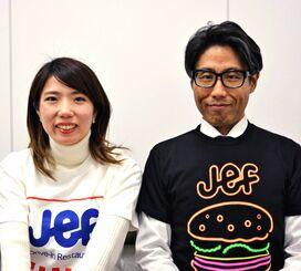 ジェフのブランドのさらなる発展を誓ったジェフ沖縄の喜名史弥社長(右)と喜名ありさ取締役=10日、沖縄タイムス社