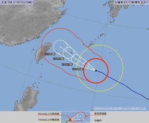 【台風8号の進路予想図】きょう夕方に先島諸島に最接近か