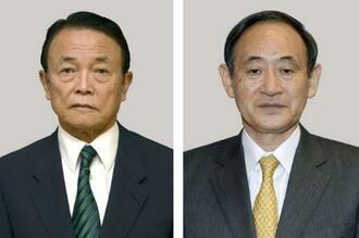 麻生太郎副総理兼財務相(左)、菅義偉官房長官(右)