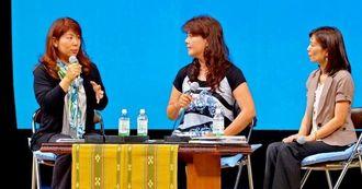 辺野古移設問題など米軍関連の報道について現場記者の視点から話す(左から)儀間多美子さん、三上智恵さん、与那嶺路代さん