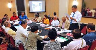 2016年大会の沖縄開催を決めたWUBネットワーク理事会=米アトランタ(事務局提供)