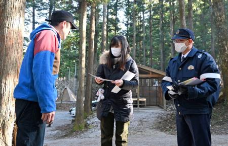 美咲 場 小倉 キャンプ