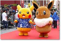 【写真特集2】スターがレッドカーペット 沖縄国際映画祭 那覇の国際通りで