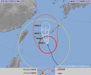 台風25号進路予想図(4日10時、気象庁HPから)