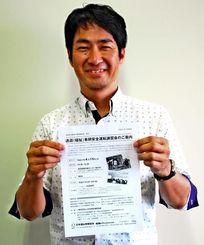 安全運転講習会のPRをする三和自動車整備工場の金城宏社長=7日、沖縄タイムス社
