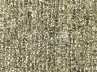 「無題 漢字シリーズ」の拡大(朝妻彰さん提供)