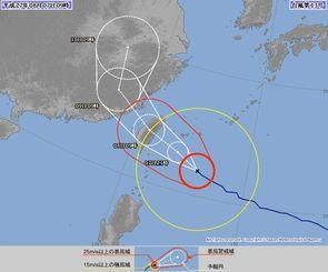 台風13号の進路予想図=7日午前9時現在、気象庁HPから