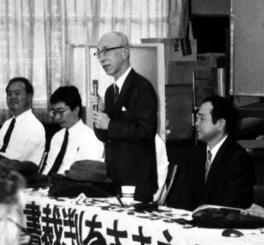 裁判終了後開かれた支援集会であいさつする家永三郎さん(右から2人目)と石原昌家さん(右端)=1991年10月21日、東京霞が関