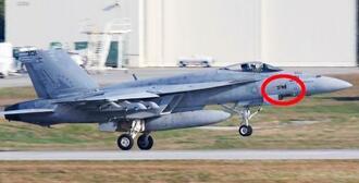 機首部分にある給油パネルが付いていない状態(赤い丸の部分)で嘉手納基地に着陸した米海兵隊岩国基地配備の米海軍FA18戦闘機=12日午後4時27分(読者提供)