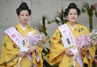 第2代ミス恩納ナビーに選ばれた横田亜矢加さん(右)と伊波彩絵さん=恩納村