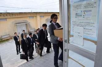 役場へ家宅捜索に入る県警捜査員ら=3日午前9時32分ごろ、渡名喜村役場