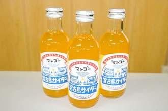 7日に発売される宮古島サイダーマンゴー味