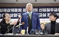 【深掘り】元徴用工訴訟 政府、対韓圧力も先行き見えず 確執泥沼化の懸念も