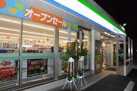 沖縄のココストア、年内にファミマへ転換 店内調理も検討