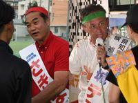 沖縄県知事選:佐喜真・玉城候補の重点政策を再確認する