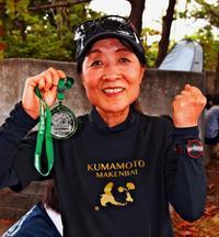 「負けんばい!」 熊本の女性、声援を力にNAHAマラソン完走