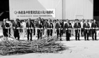 キビの葉 自動で処理/竹富物産公社 脱葉施設が完成
