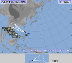台風20号の進路予想図(気象庁HPから)