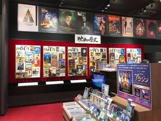 レッドカーペットでは、日本の映画の歴史も見ることができる