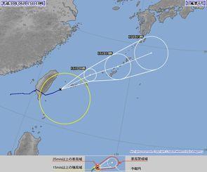 台風6号(15日18時現在、気象庁HPから)
