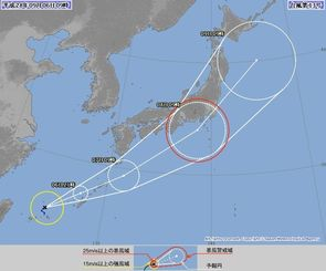 台風13号の進路予想図(9月6日9時現在、気象庁HPから)